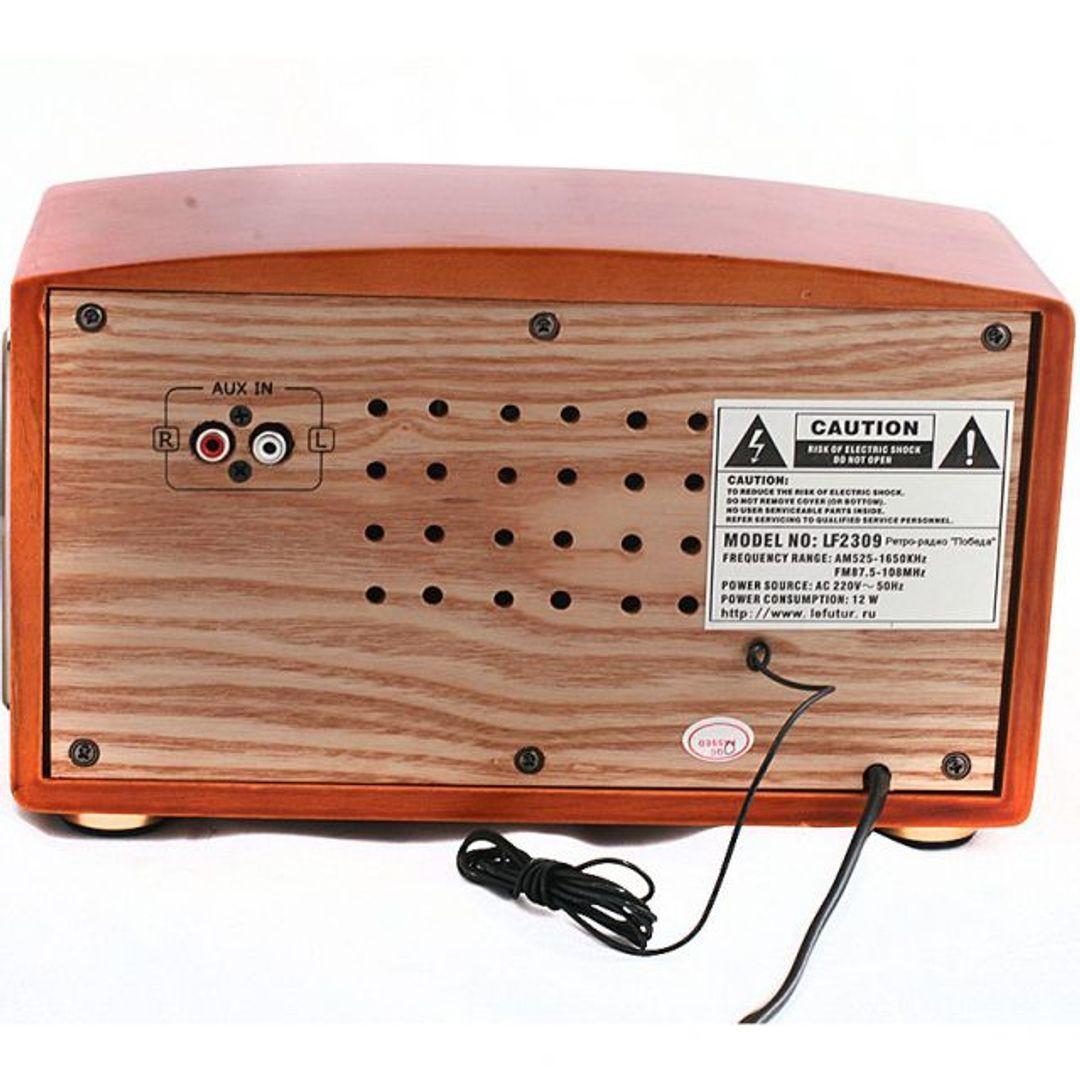 Задняя панель ретро-радио
