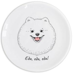 Тарелка Шпиц Еда, еда, еда!