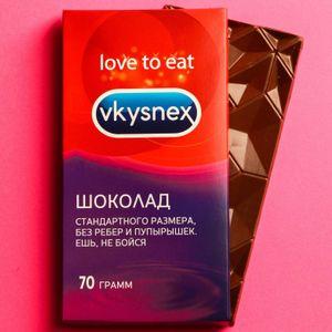Шоколадная плитка Vkysnex