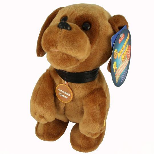 Музыкальная игрушка Ласковый щенок Двигается и поет