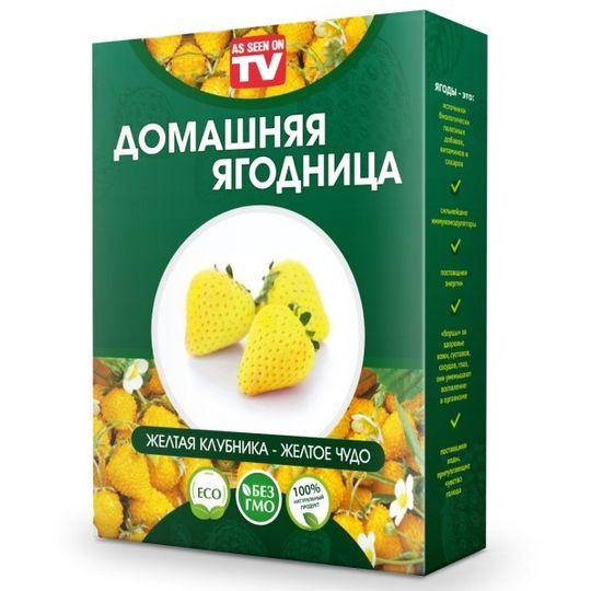 Набор для выращивания Желтой клубники