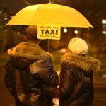 Зонт Такси