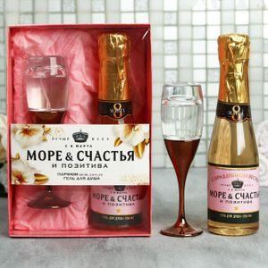Подарочный набор Бокал с шампанским (гель для душа и парфюм)