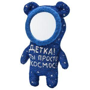 Игрушка зеркало Детка ты просто космос