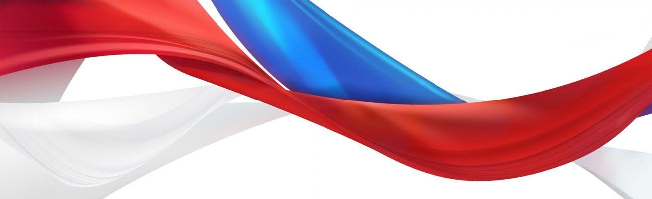 График работы в выходные и на День России