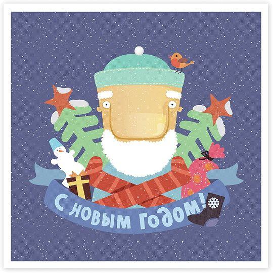 Открытка С Новым годом! Селфи Деда Мороза