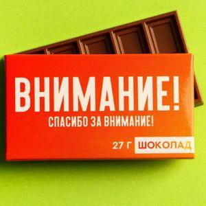 Шоколад Спасибо за внимание