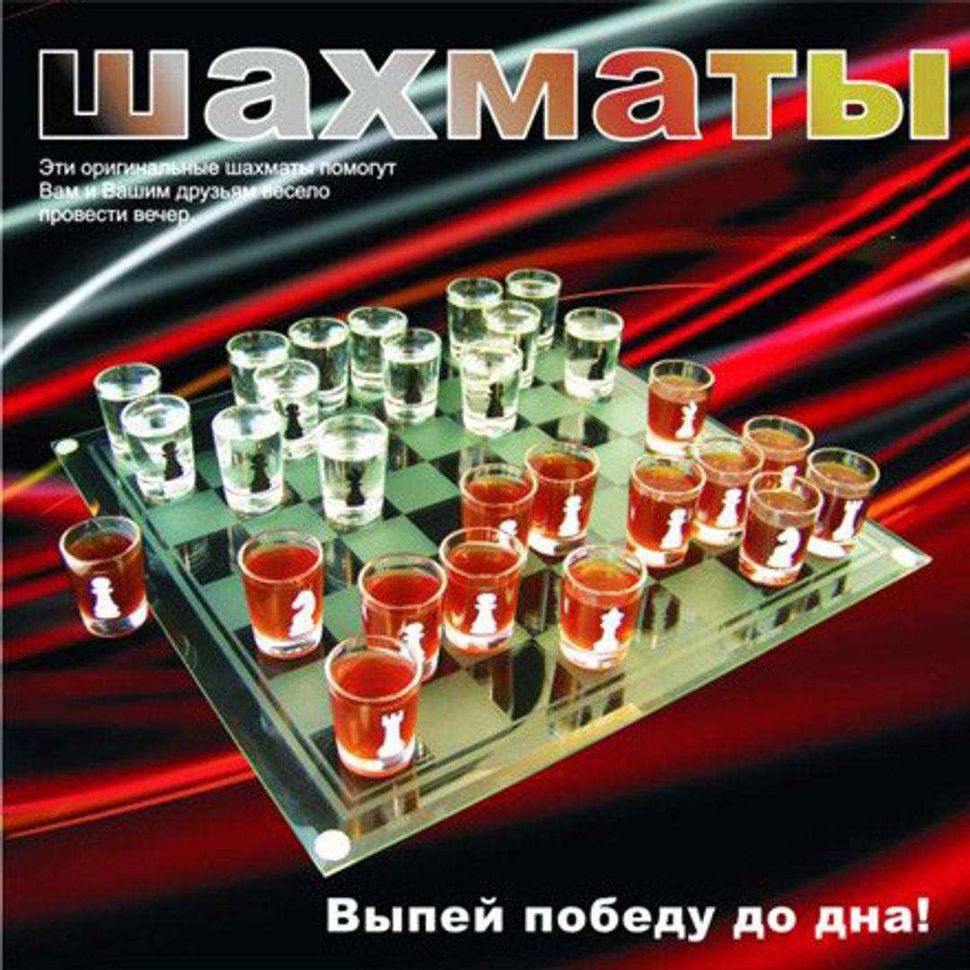 Алкоигра Шахматы