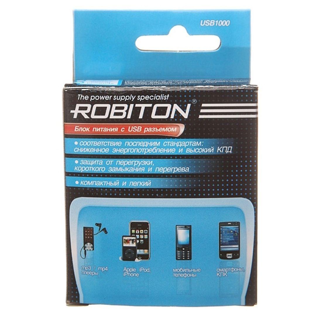 USB Сетевой адаптер 2 разъема Упаковка
