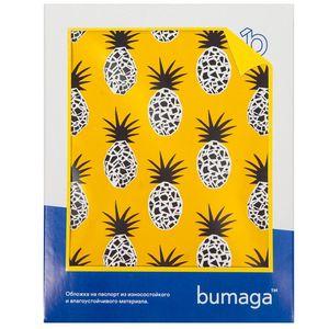 Обложка для паспорта Bumaga Pineapple