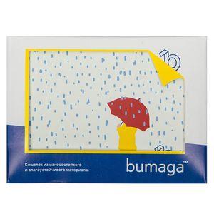 Кошелек Bumaga Rain