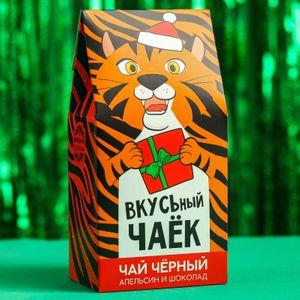 Чай черный Вкусьный чаёк (апельсин и шоколад, 50 г)