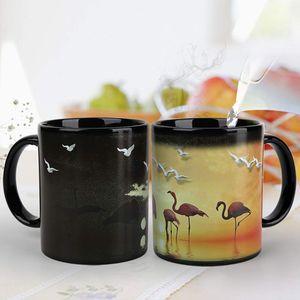 Термокружка Фламинго Flamingo