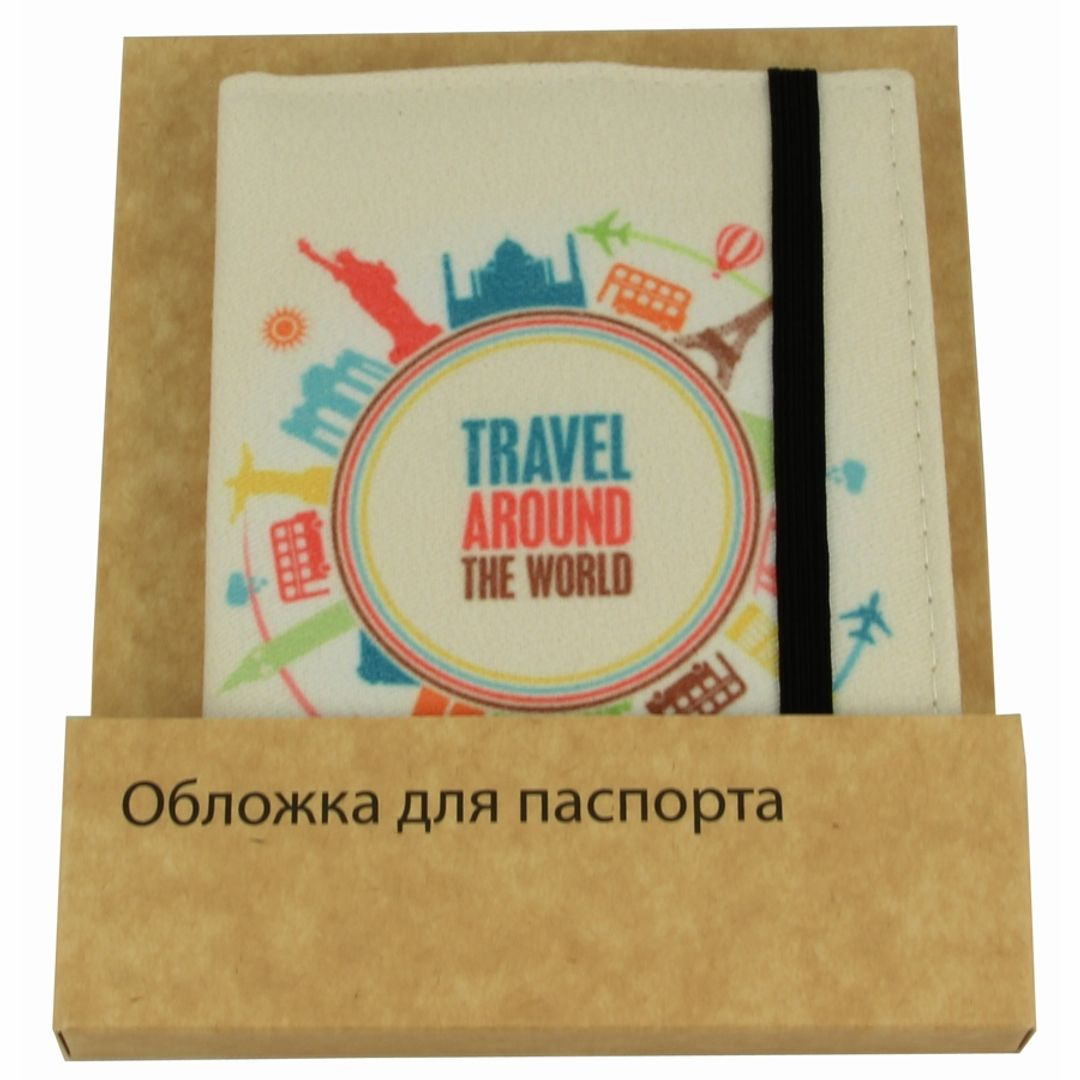 Обложка для паспорта Travel Around Упаковка