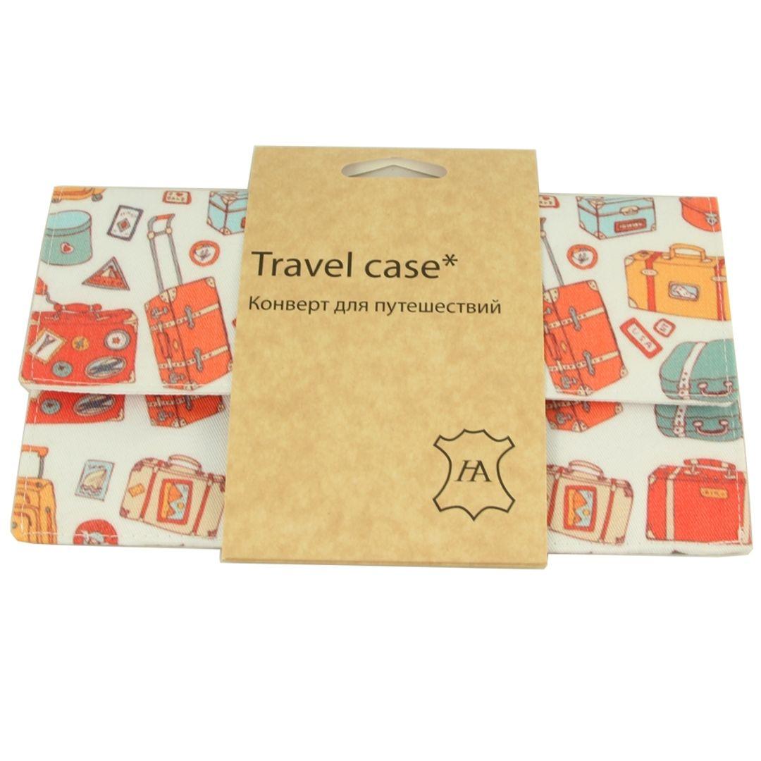 Конверт для путешествий Baggage В упаковке