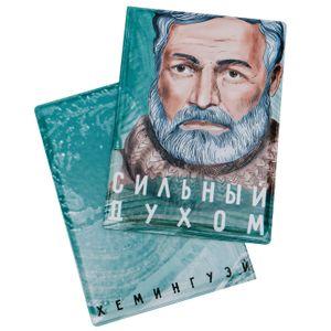 Обложка для паспорта Хемингуэй Сильный духом