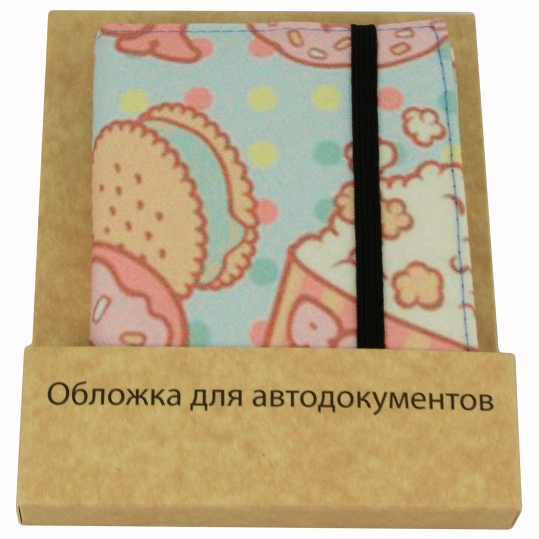 Обложка для автодокументов Sweet Popcorn В упаковке