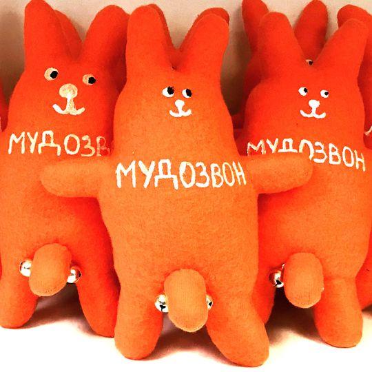 Целиком оранжевый