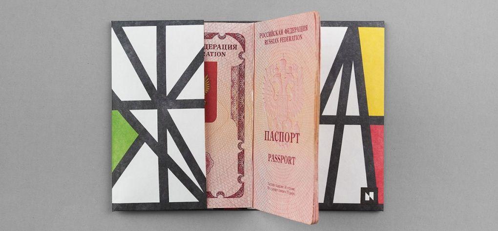 Обложка на паспорт New Wallet