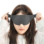 Маска для глаз Xiaomi Mijia Ardor 3D