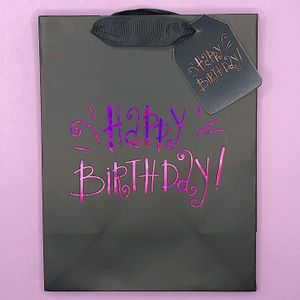 Подарочный пакет Happy birthday M