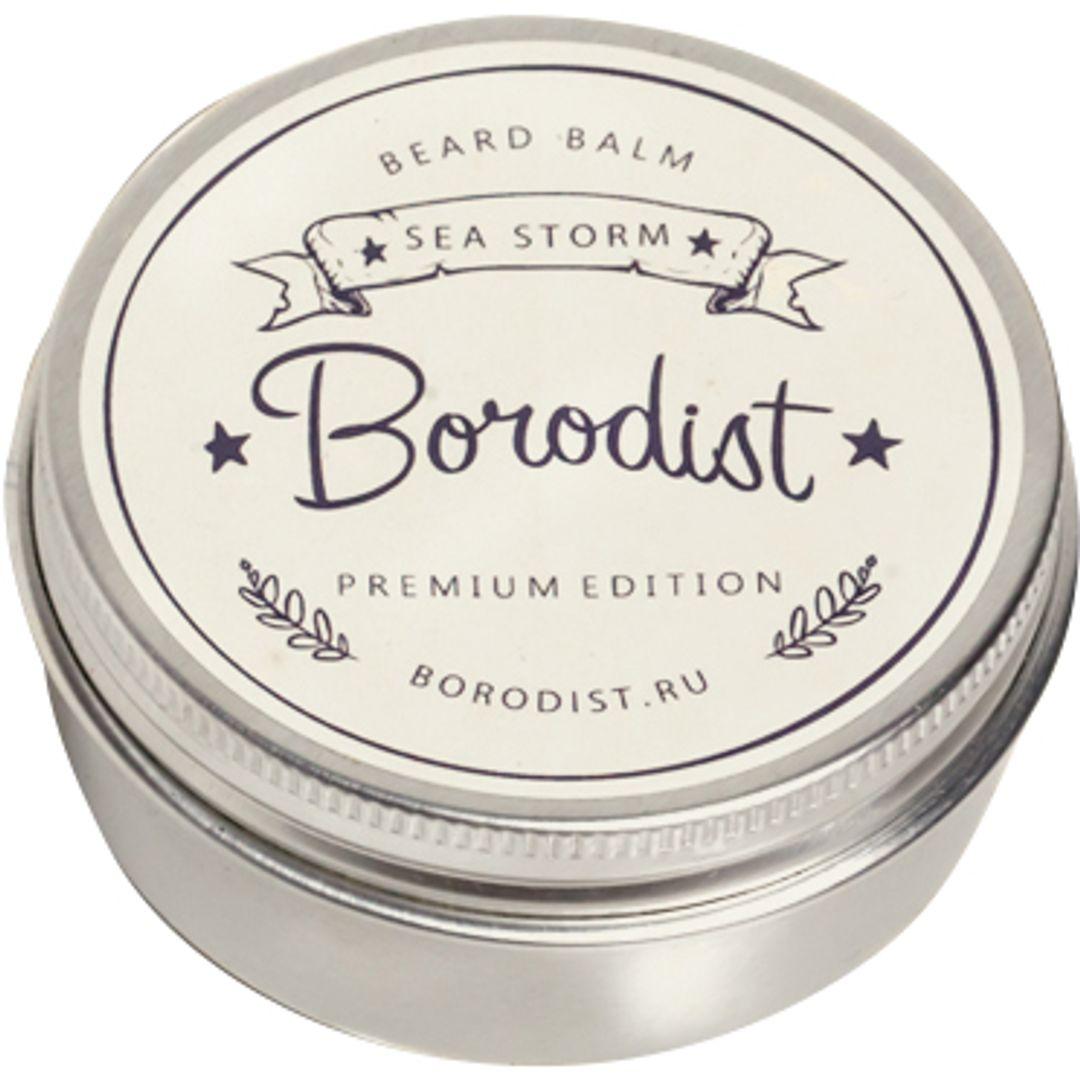 Бальзам для бороды Borodist Sea Storm Упаковка