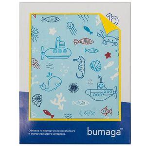 Обложка для паспорта Bumaga Ocean