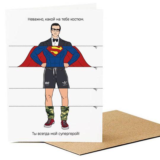 Открытка Супергерой
