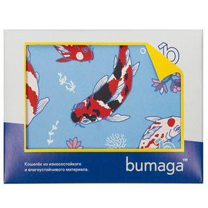 Кошелек Bumaga Fish