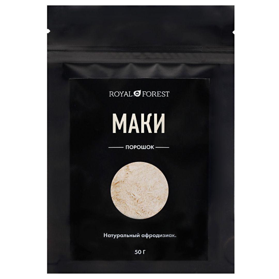 Маки (порошок) (50 г)