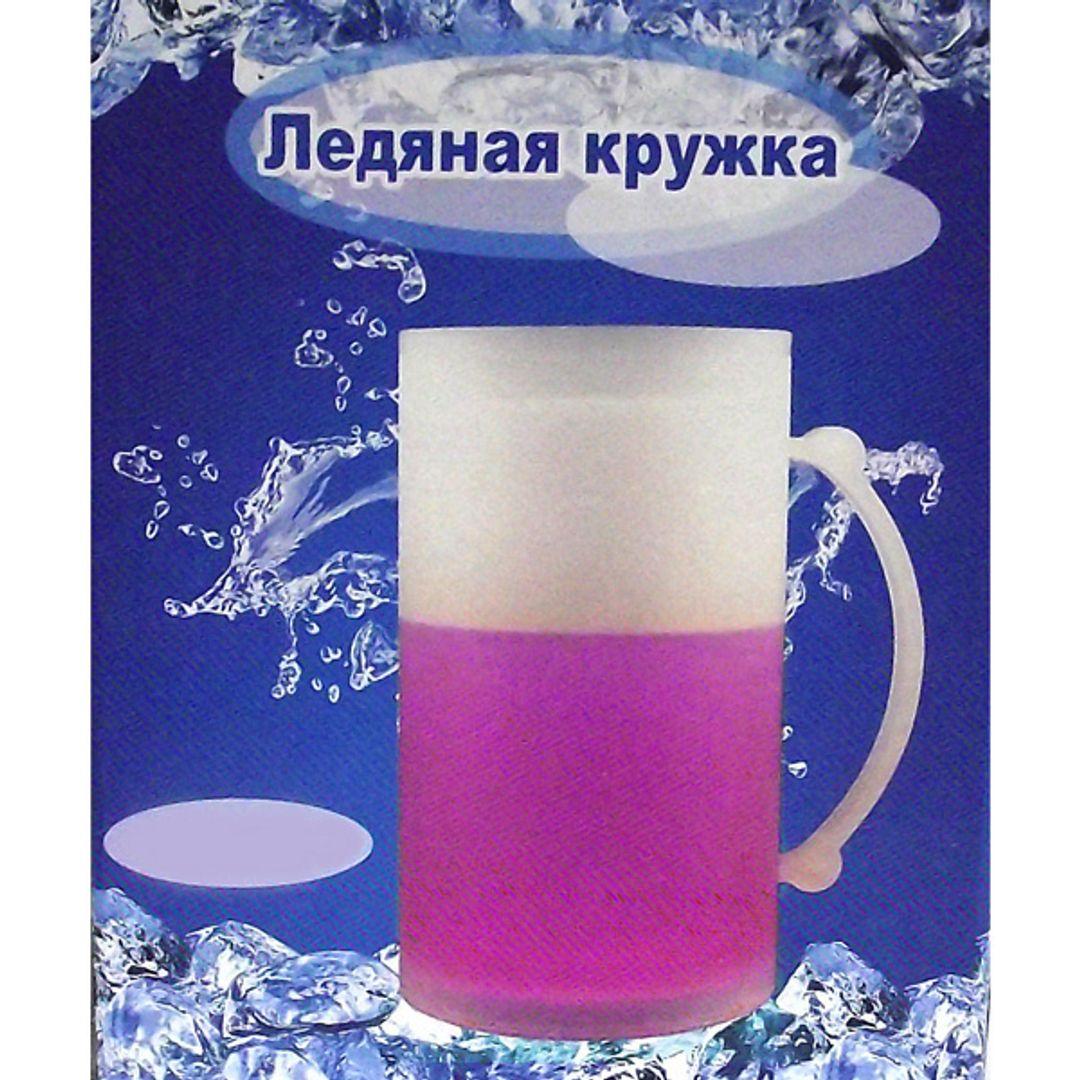 Ледяная кружка Розовая