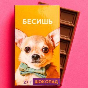 Шоколад Бесишь