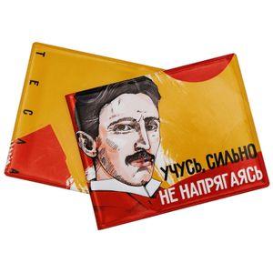 Обложка для студенческого билета Тесла