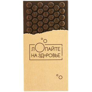 Шоколадная плитка Лопайте на здоровье