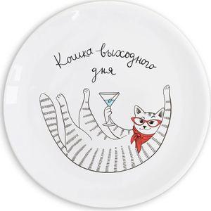 Тарелка Кошка с бокалом Кошка выходного дня