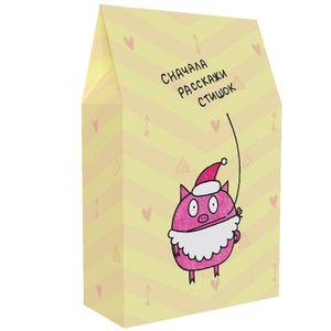 Подарочная коробка Сначала расскажи стишок
