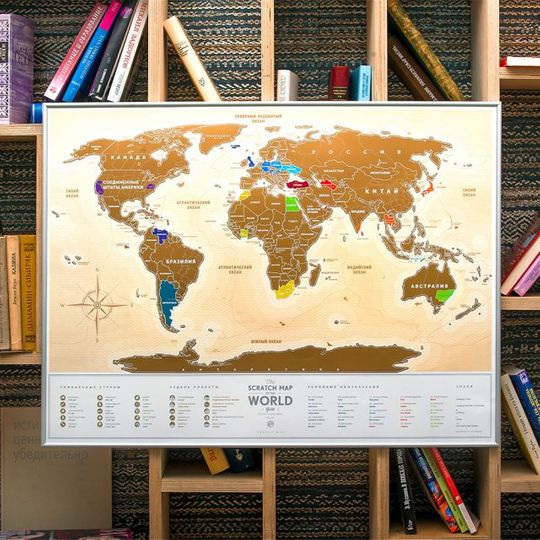 Скретч-карта мира Gold (на русском)