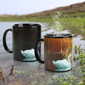 Термокружка Лебеди Swan Lake