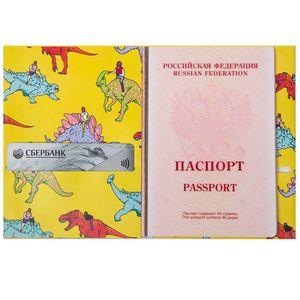 Обложка для паспорта Bumaga Champion