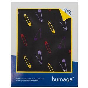 Обложка для паспорта Bumaga Pin