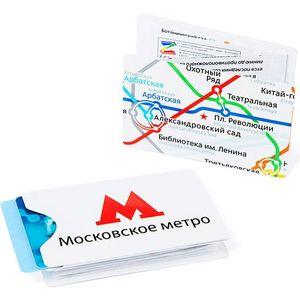 Карманная схема Московского метро