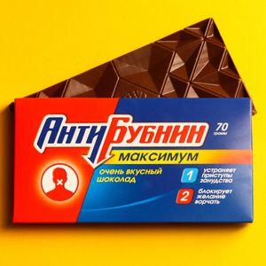 Шоколадная плитка АнтиБубнин