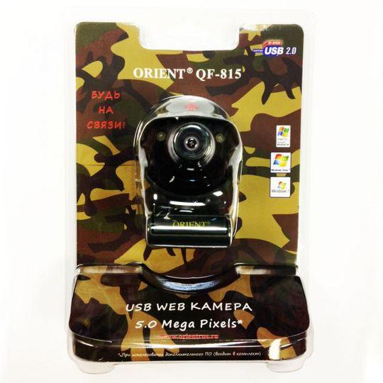 Веб Камера Солдат