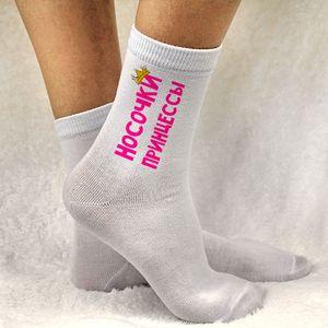 Носки женские Носочки принцессы