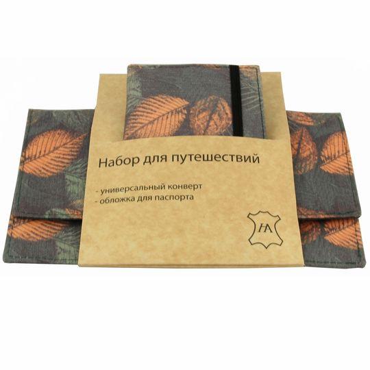 Набор для путешествий Autumn Leaves Конверт и обложка для паспорта в упаковке
