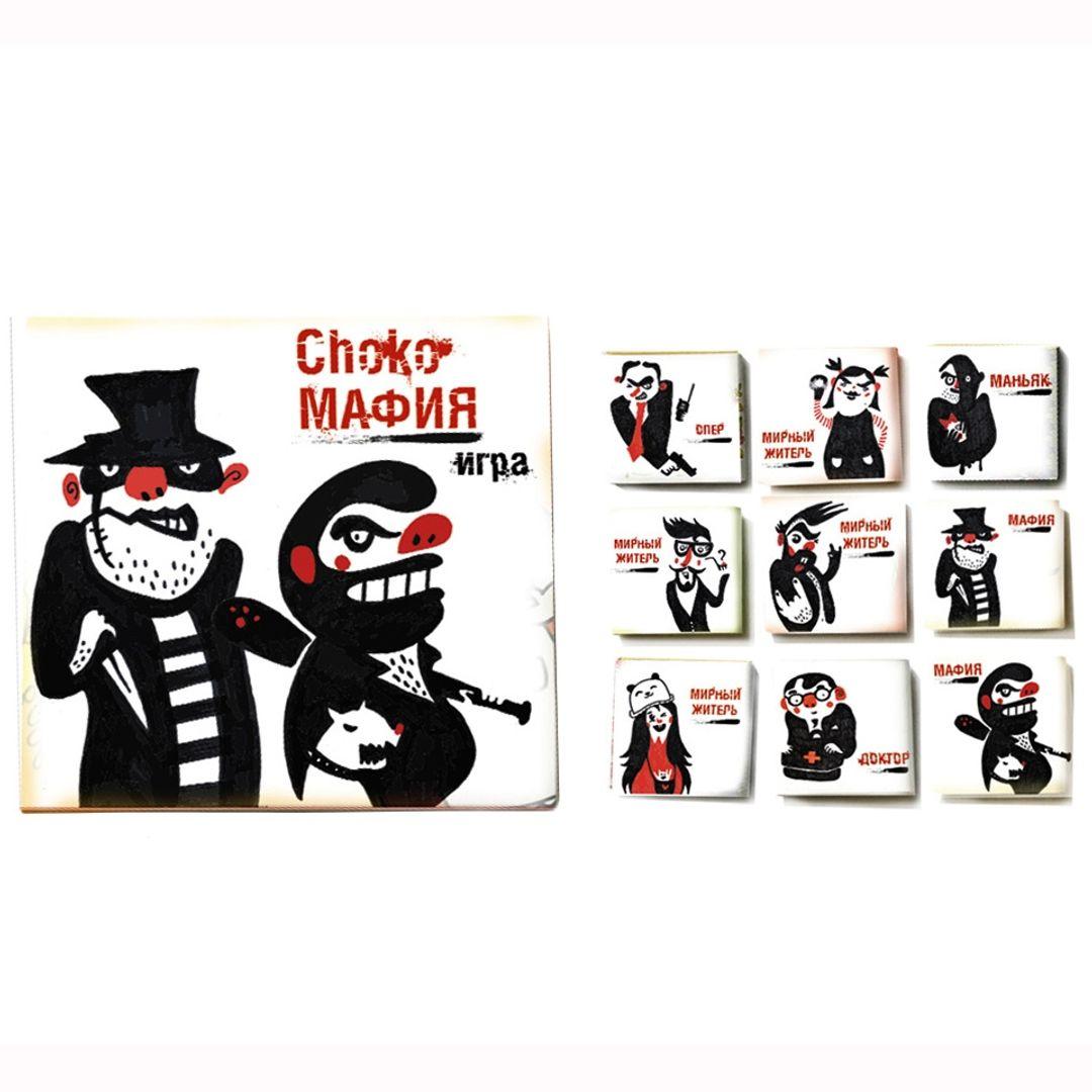 Шоколадный набор-игра Choko-Мафия