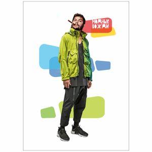 Открытка почтовая Модные классики Че Гевара