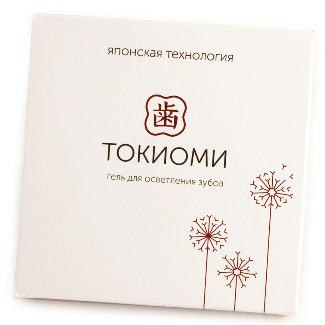 Гель для осветления зубов Токиоми Упаковка