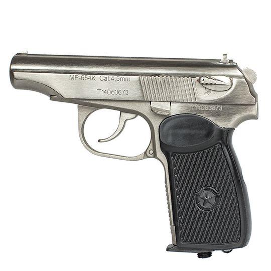 Пневматический пистолет MP-654 (Белый)