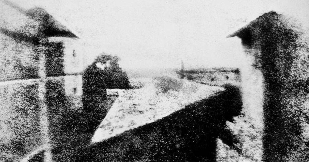 """Первая фотография """"Вид из окна в Ле Гра"""""""